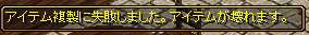 RedStone 14.05.11[09]