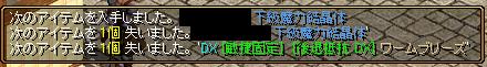 RedStone 14.05.11[07]