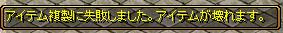 RedStone 14.05.23[01]