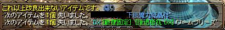 RedStone 14.05.11[12]