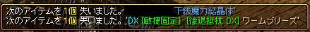 RedStone 14.05.31[05]