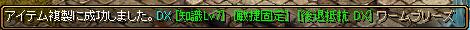 RedStone 14.05.31[04]