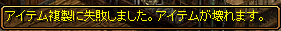 RedStone 14.05.31[03]