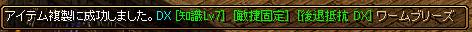 RedStone 14.05.31[00]