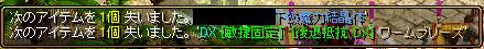 RedStone 14.05.31[01]