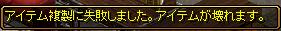 RedStone 14.06.02[00]