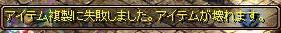 RedStone 14.05.31[06]
