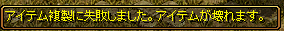 RedStone 14.06.26[00] (2)