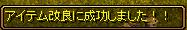 RedStone 14.06.26[00]