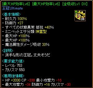 RedStone 14.06.26[023]