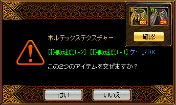 RedStone 14.07.25[00]