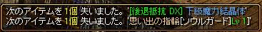 RedStone 14.07.17[00]