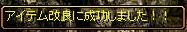 RedStone 14.07.09[01]