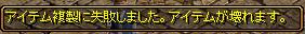 RedStone 14.07.01[00]