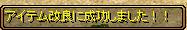 RedStone 14.07.25[06]