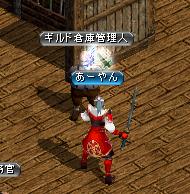 RedStone 14.08.26[01]