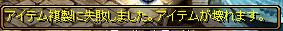 RedStone 14.08.26[00]