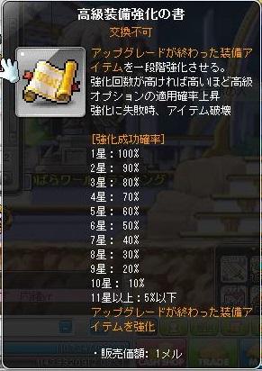 Maple140317_154437.jpg