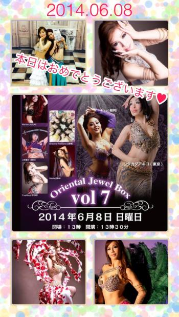 蜀咏悄+2+(7)_convert_20140615022354
