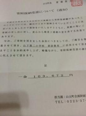 蜀咏悄+2+(32)_convert_20140903071726
