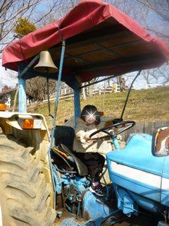 ブログ2 0224ゆめ牧場 (2)