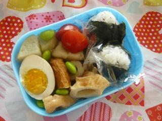 ブログ2 0307お弁当 (1)