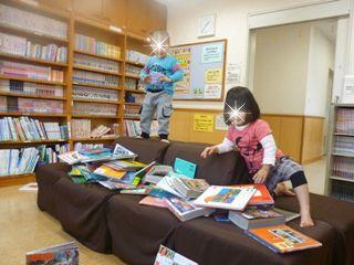 ブログ2 0309児童館 (2)