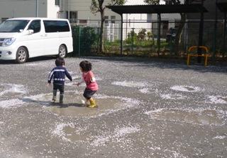 ブログ2 0405みなみ (2)