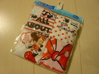 ブログ2 0406買い物 (1)