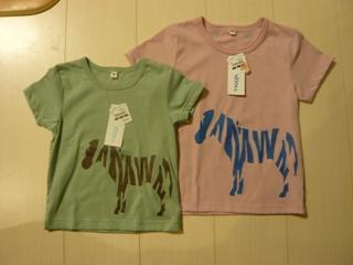 ブログ2 0406買い物 (2)
