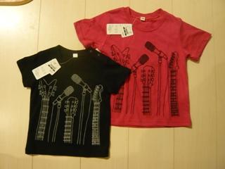 ブログ2 0406買い物 (3)