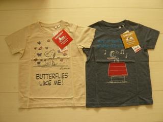 ブログ2 0407買い物 (2)