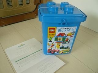 ブログ2 0514レゴ