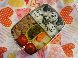 ブログ2 0515お弁当 (1)