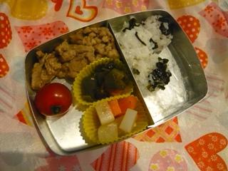 ブログ2 0515お弁当 (2)