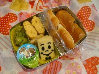 ブログ2 0516お弁当 (1)