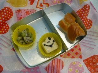 ブログ2 0516お弁当 (2)