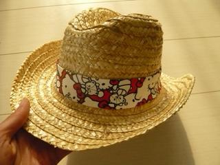 ブログ2 0524帽子 (2)