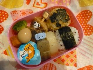 ブログ2 0606お弁当 (1)