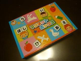 ブログ2 0609買い物 (1)