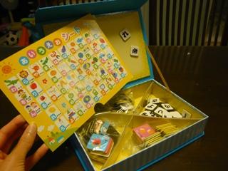 ブログ2 0609買い物 (2)