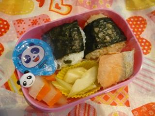 ブログ2 0612お弁当(1)