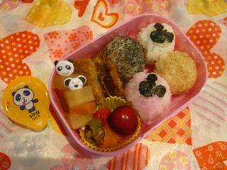 ブログ2 0619お弁当 (1)