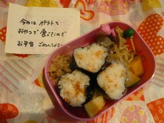ブログ2 0704お弁当 (2)