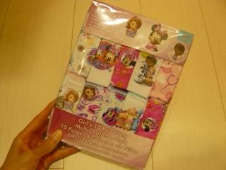 ブログ2 買い物 (1)