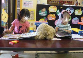 ブログ2 0725児童センター