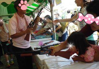 ブログ2 0803お祭り (4)