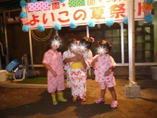 ブログ2 0829夏祭り (1)