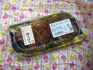 ブログ2 0817滋賀 (3)