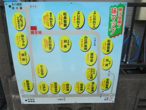 2014.5.24 川越観光 042